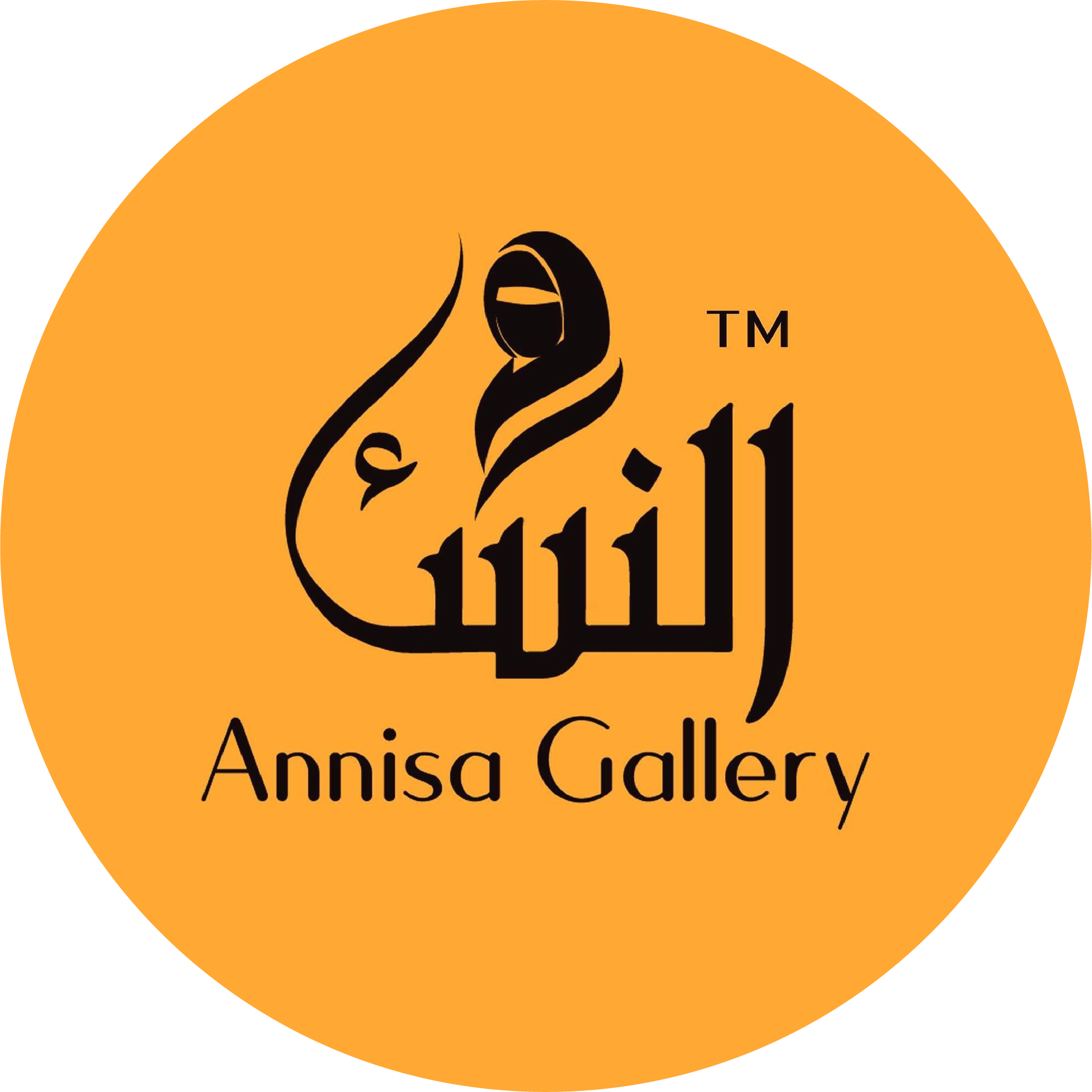 Annisa Gallery
